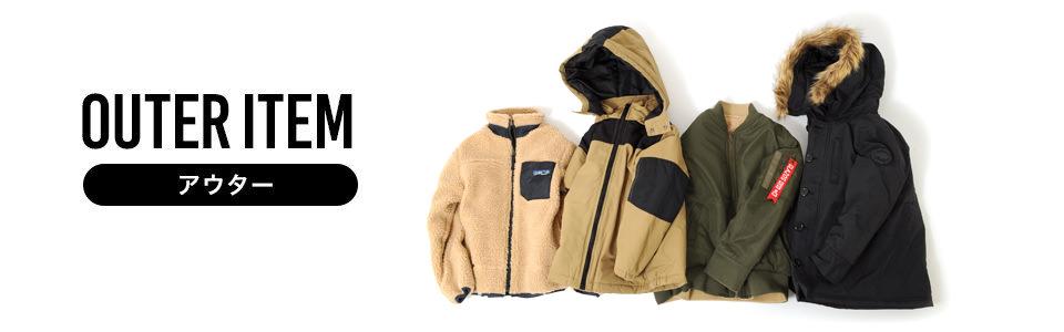 4eb46d6e17788 毎シーズン人気のMA-1ジャケットや、定番の防寒性バツグンな中綿ダウンジャケット、大人な雰囲気のコートなどを取り揃えました。普段のコーディネートをCOOLな着こなし  ...